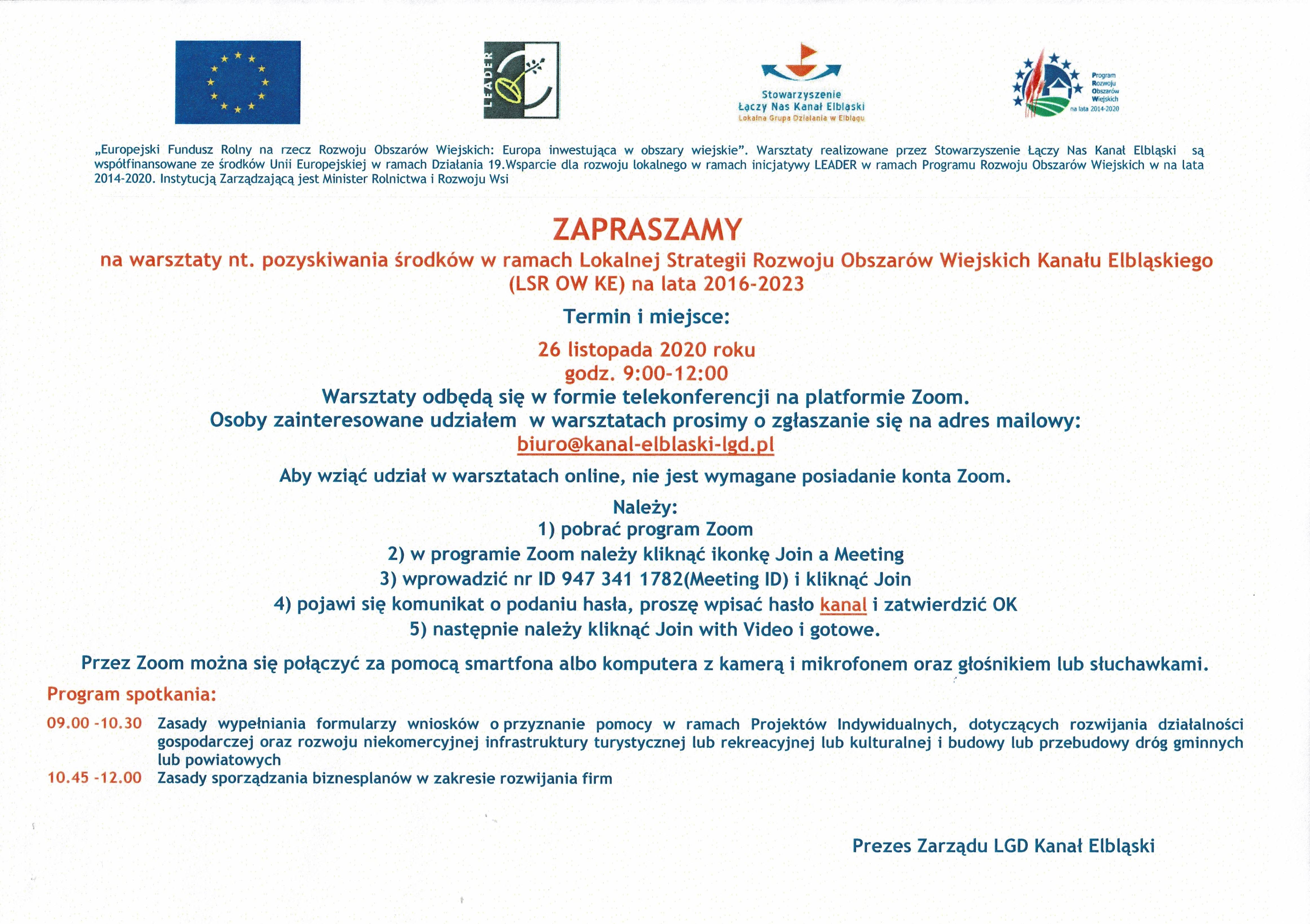 Ilustracja do informacji: Zaproszenie na warsztaty nt. pozyskiwania środków w ramach Lokalnej Strategii Rozwoju Obszarów Wiejskich Kanału Elbląskiego (LSR OW KE) na lata 2016-2023.