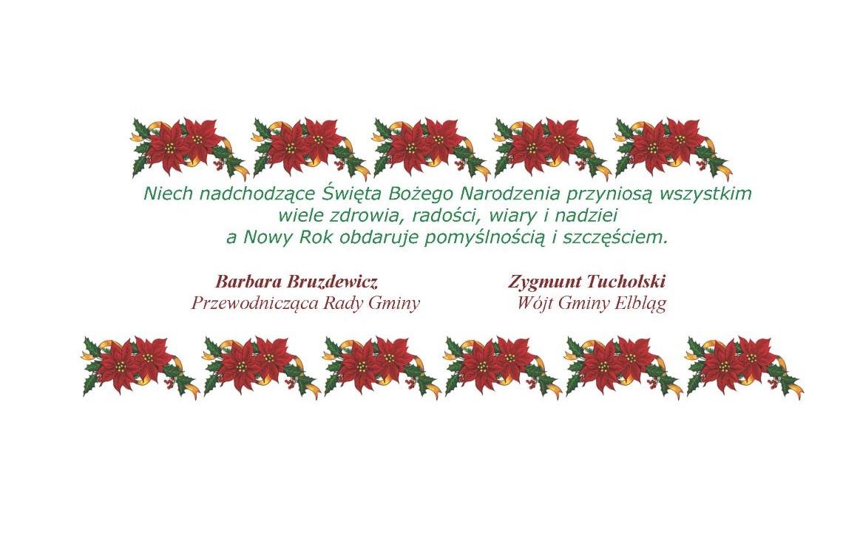 Ilustracja do informacji:  Wesołych Świąt !!!