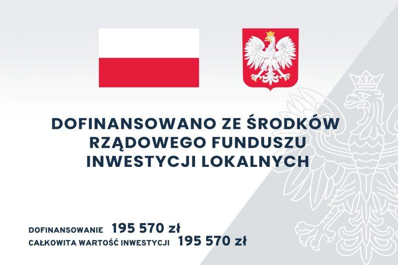 Ilustracja do informacji: Zakup samochodu gaśniczego dla OSP Lisów ze środków Rządowego Funduszu Inwestycji Lokalnych